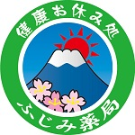 ふじみ新聞バックナンバー(平成26年分)