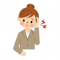 心因性の諸症状 痛み